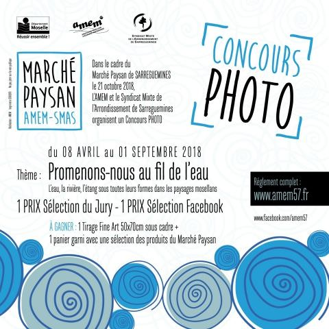 Concours PHOTO / 2018